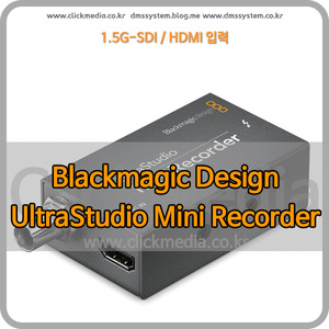 UltraStudio Mini Recorder / 울트라미니레코더