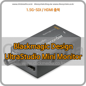 UltraStudio Mini Monitor / 울트라미니모니터