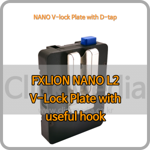 [FXLION] NANO L2 (V-lock Plate with useful hook)