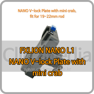 [FXLION] NANO L1 (V-lock Plate with mini crab)
