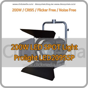 ProLight LED2095SP LED SPOT 국산방송특수조명